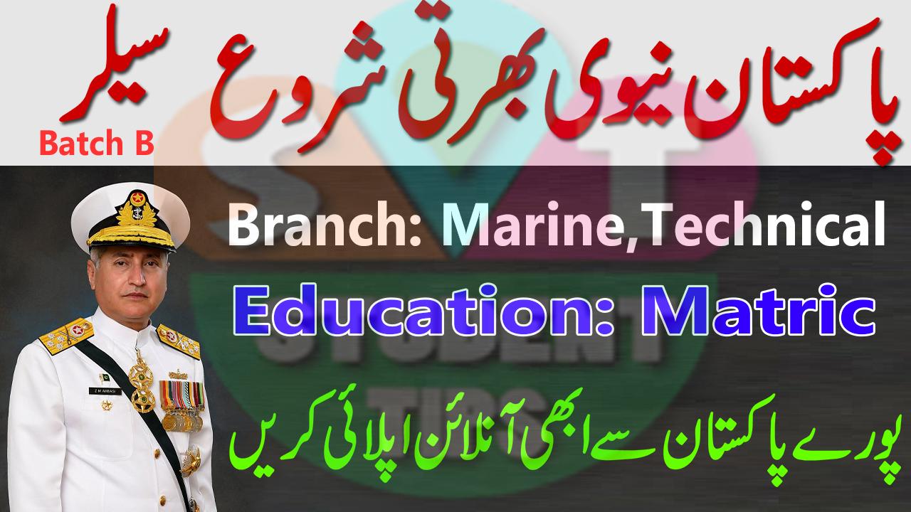 Jobs In Pakistan Navy / Join Pak Navy Sailor Batch B 2019