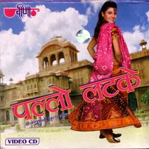Rajasthani new song download mp3.
