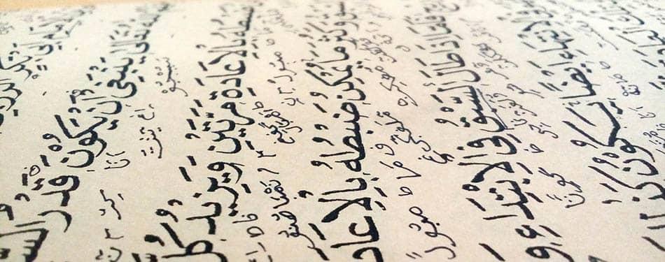 KTZ, din, islamiyet, Tartışmalı ayetler, Garip ayetler, Tuhaf ayetler, İslamda kadını dövmek, Maide 51, Dinler ayrıştırıcıdır, Kur'an'da aşağılık olarak nitelenen canlılar,