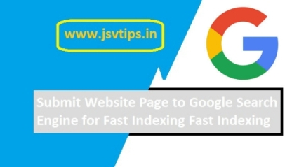 Submit Website Page to Google Search Engine for Fast Indexing in Hindi