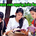 12th pass can apply Jobs here, wages more than 20 thousand per month