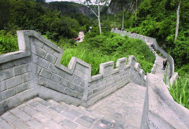 Janjang Koto Gadang atau Great Wall Of Sumatera