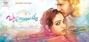 OkaAmmayi Thappa First Look-thumbnail-6