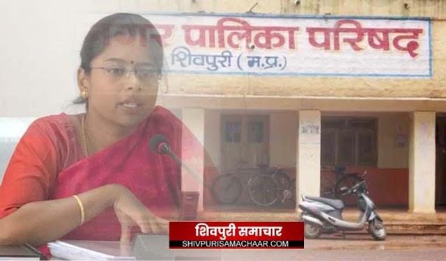 शिवपुरी नगर पालिका डिस्कनेक्ट, कामकाज ठप | Shivpuri News