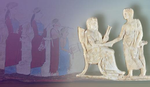 «Ένας Θηβαίος αυλητής στην Αθήνα»