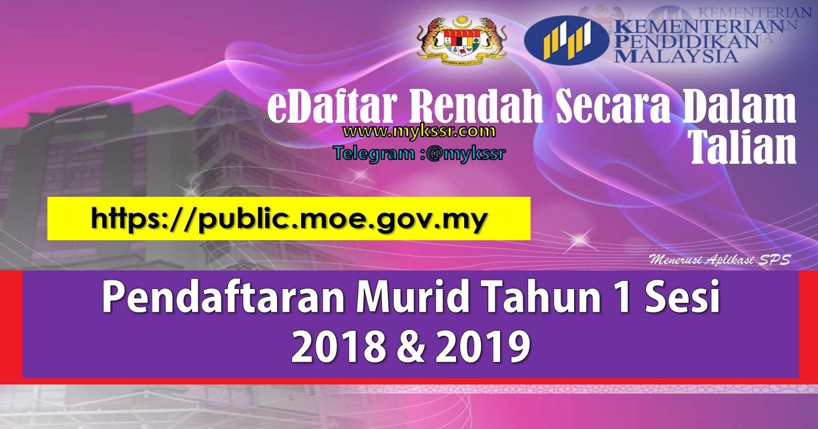 Pendaftaran Murid Tahun 1 Sesi 2018 & 2019 【Langkah