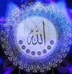 Keutamaan dan Khasiat serta tulisan arab dan latin Asmaul Husna (99) Artinya, Keutamaan dan Khasiat serta tulisan arab dan latin