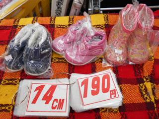 リサイクル品の14センチ靴と長靴190円とか