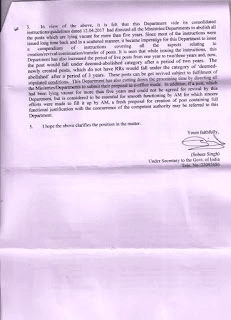 abolition-of-post-finmin-reply-page-02