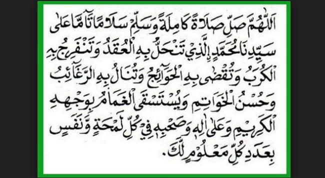Lirik Sholawat Habib Syech Pdf