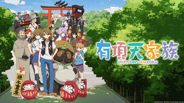 Uchouten Kazoku Subtitle Indonesia Batch