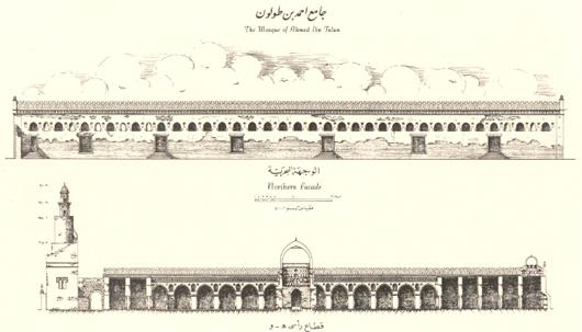 Mezquita de Yameh Isfahán (Irán), siglos VIII-XI Uno de los - survey form
