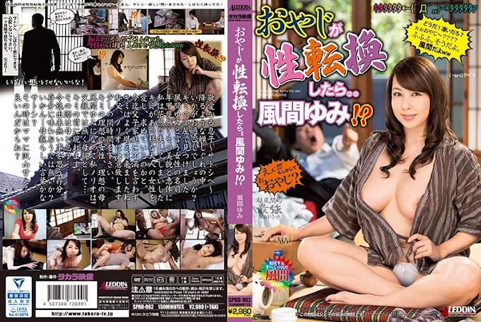 SPRD-962 If Your Father Turned Sex. .Yumi Kazama! Is It? (Subbed)