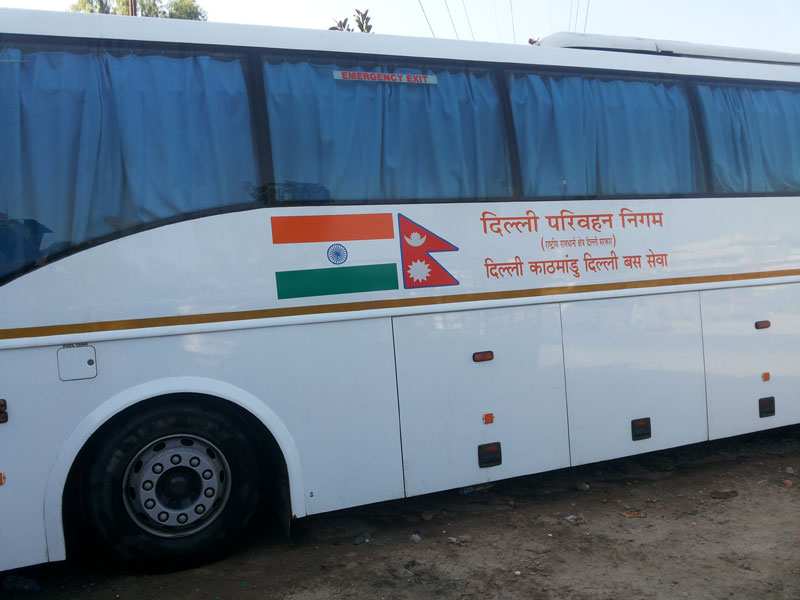 Kathmandu to Delhi bus ticket,Contact for Kathmandu to Delhi