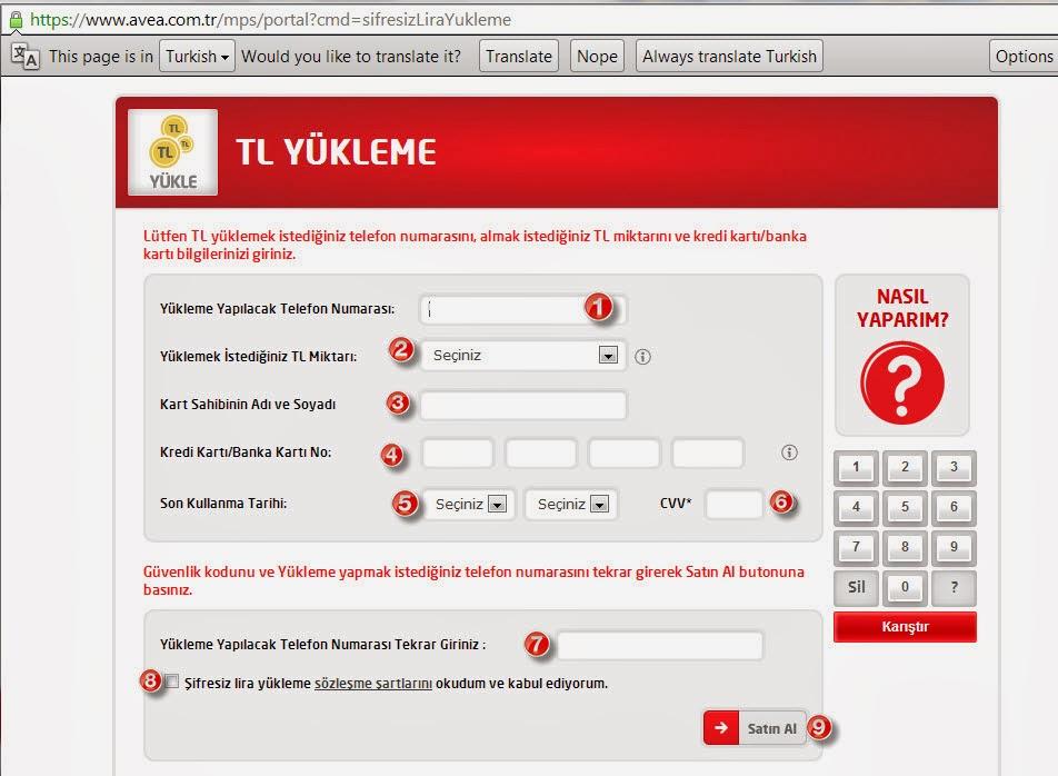 دليل المغتربين السوريين في تركيا دليل تعبئة رصيد لخط Avea
