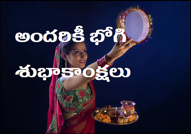 happy Bhogi In telugu
