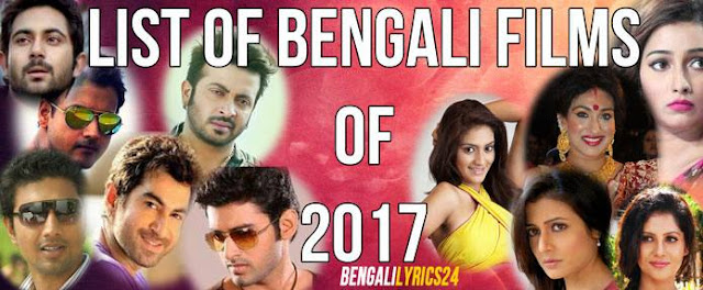 Bengali Upcoming Movie, List of Bengali films of 2017, List of Upcoming Kolkata Bengali Movies 2017