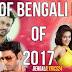 List of Bengali films of 2017   List of Upcoming Kolkata Bengali Movies 2017
