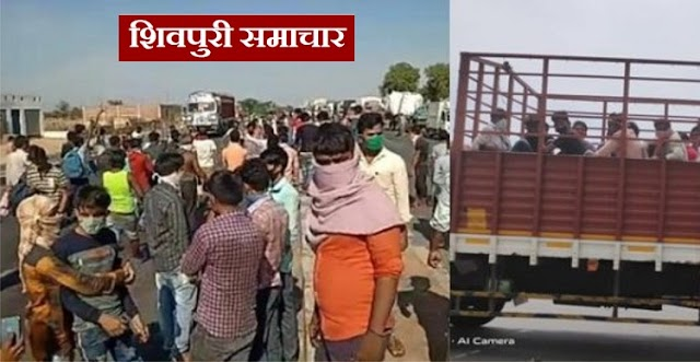 UP-MP सीमा सील: झांसी से कोरोना संक्रमित मिलने से बॉर्डर पर रोके गए 15 हजार मजदूर और 30 छात्रो की बसे