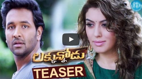 Vishnu Luckunnodu Movie Teaser