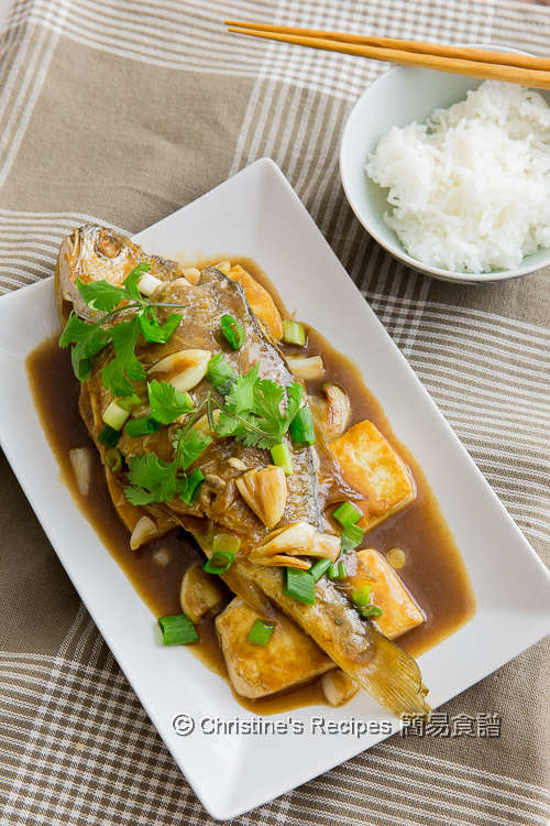 Braised Yellow Croaker Fish with Garlic and Tofu