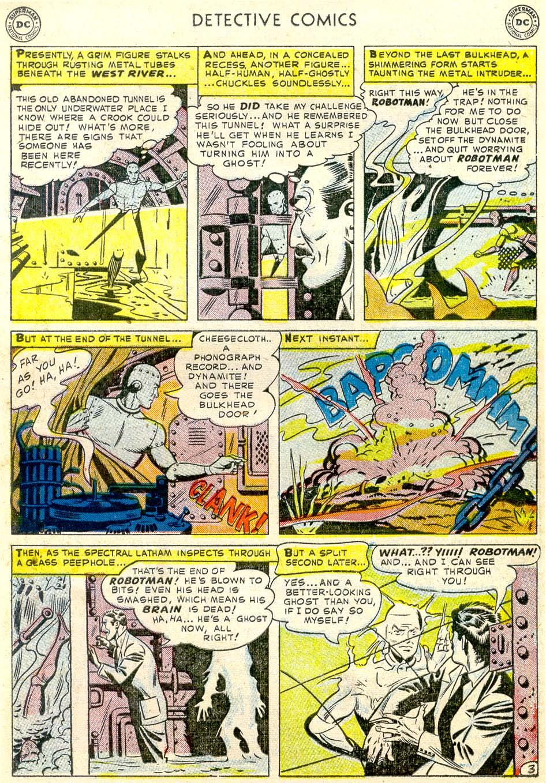 Read online Detective Comics (1937) comic -  Issue #178 - 25