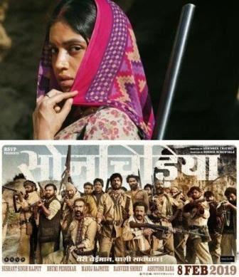 @instamag-bhumi-pednekar-unveils-son-chiriya-poster