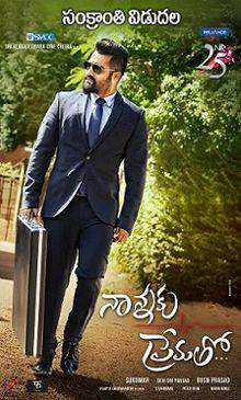 Nannaku Prematho Telugu Movie Review