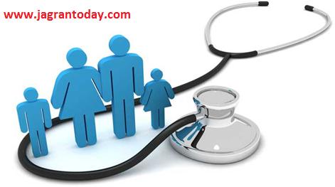 स्वास्थ्य बीमा क्या है
