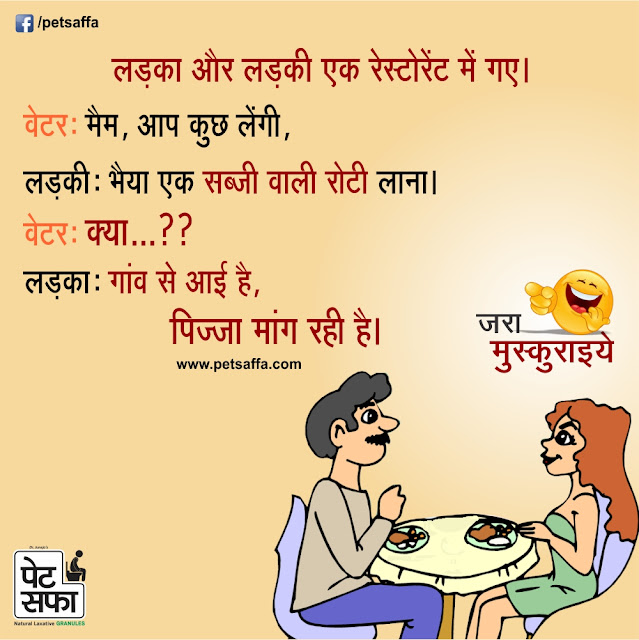 Raju Shrivastav Best Hindi Jokes