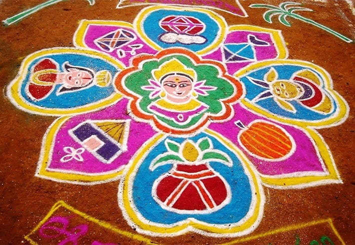 Happy New Year Best Rangoli 32