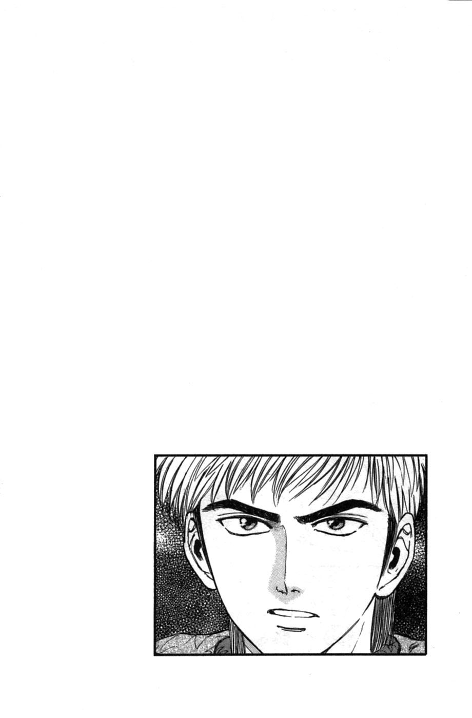 Psychometrer Eiji chapter 43 trang 23