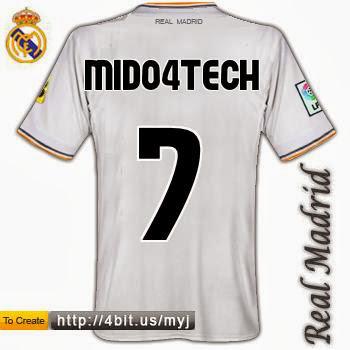 اسمك على قميص ريال مدريد