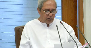 Odisha Govt. launched KALIA Chhatra Bruti scholarship for Farmers' Children