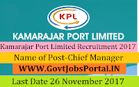 Kamarajar Port Limited Recruitment 2017– Chief Manager