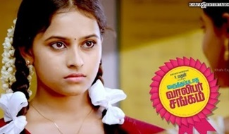 Varuthapadatha Valibar Sangam | Scenes | Love Letter Scene | Sivakarthikeyan, Bindu Madhavi