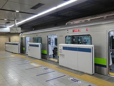 京王電鉄 各停 高幡不動行き5 都営10-300形410F・420F
