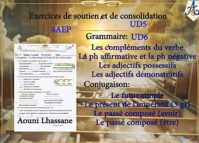 les activités de la conjugaison / la grammaire pour la 4 AEP