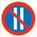 Teillä ja turuilla: Ammattilaiset liikennemerkkejä tunnistamassa