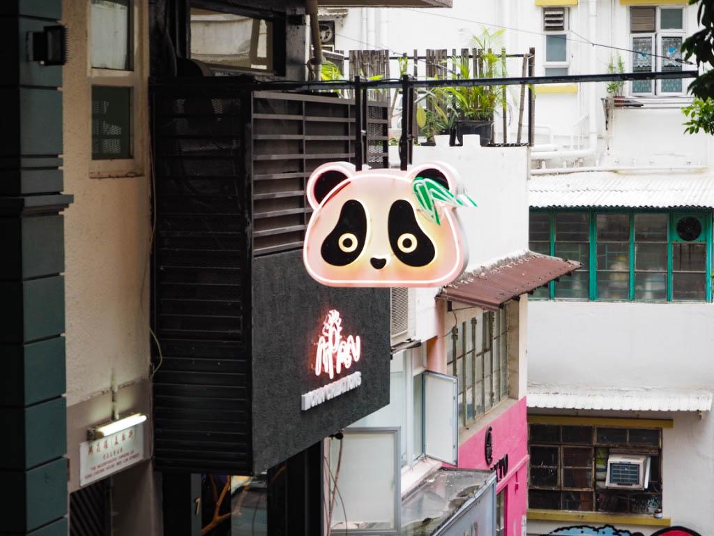 Neon panda sign