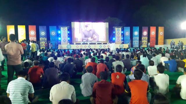VIVO IPL Fan Park