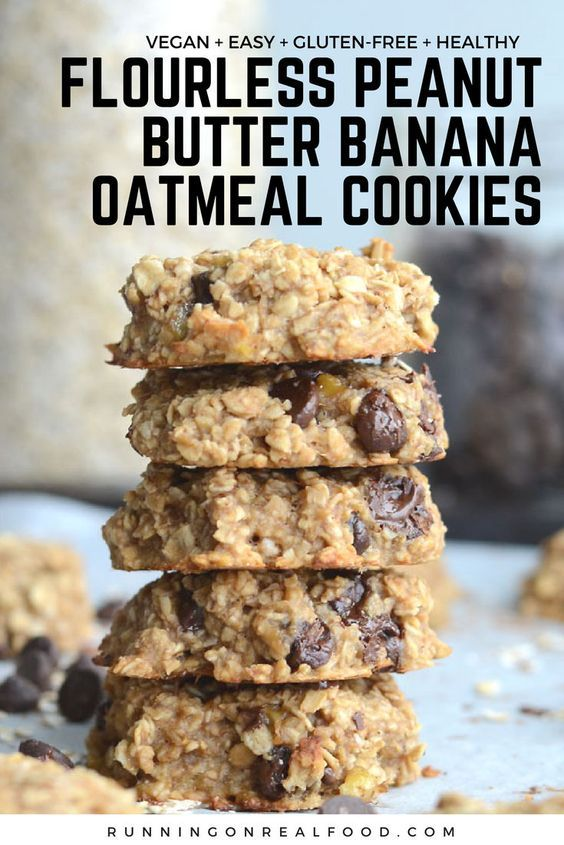These flourless peanut butter banana oatmeal cookies require just 3 basic ingredients to make then you can have some fun with add-ins like chocolate chips! These cookies are a wholesome treat you can enjoy anytime of the day as a healthy way to satisfy your sweet tooth