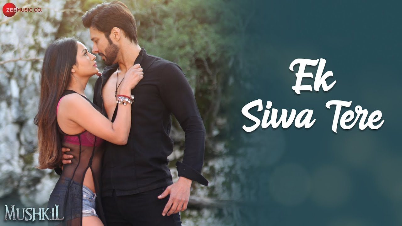 Ek Siwa Tere Lyrics, Md Irfan