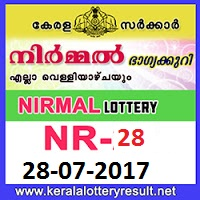 kl result yesterday,lottery results, lotteries results, keralalotteries, kerala lottery, keralalotteryresult, kerala lottery result, kerala lottery result live, kerala lottery results, kerala lottery today, kerala lottery result today, kerala lottery results today, today kerala lottery result, kerala lottery result 28.7.2017 nirmal lottery nr 28, nirmal lottery, nirmal lottery today result, nirmal lottery result yesterday, nirmal lottery nr28, nirmal lottery 28.7.2017, 28-7-2017 kerala result