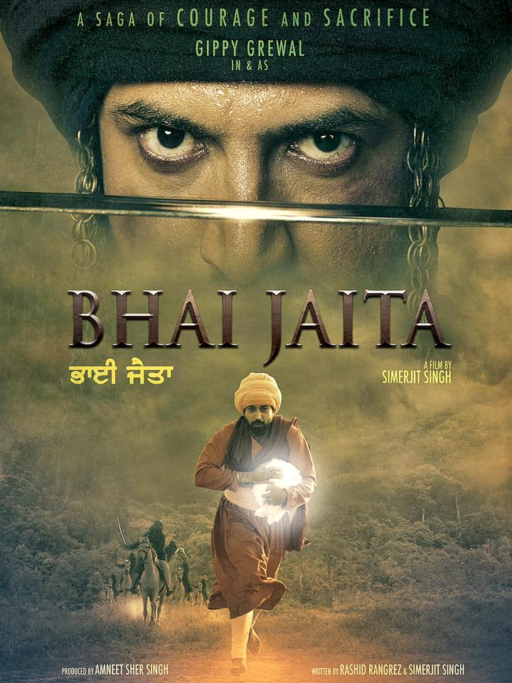 Bhai Jaita next upcoming punjabi movie first look, Poster of Gippy Grewal download first look Poster, release date