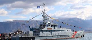 Για ακόμα ένα χρόνο στο Αιγαίο το αλβανικό ναυτικό με το ALS Brutrinti