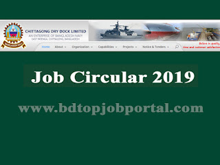Chittagong Dry Dock Limited job circular 2019