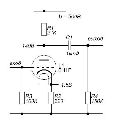 Резистивный каскад на лампе 6Н1П