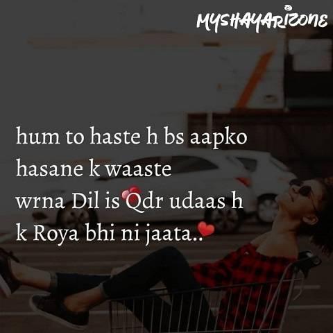 Dard Bhari Sad Shayari Picture SMS Image in Hindi
