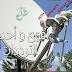 أقوى و أحدث ترددات لضبط الاقمار وترددات بحث الشبكة اوتماتيكيا او يدويا
